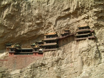 Xuankong Temple-Datong, China