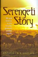 Serengeti story